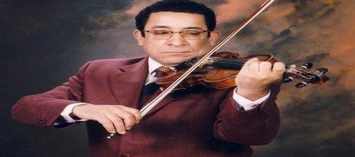 حفل موسيقى حجرة لمحمود عثمان بدار الأوبرا المصرية