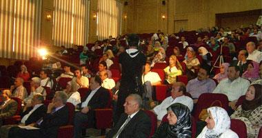 الدورة 23 لصالون الشباب في دار أوبرا القاهرة