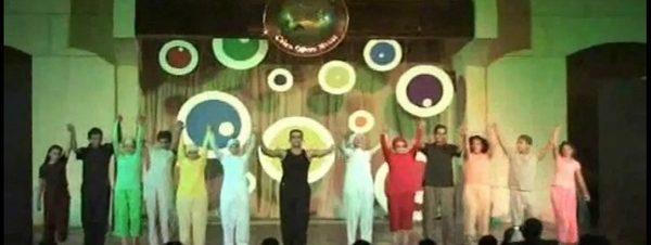 عرض رؤية للأداء الحركي على مسرح الجمهورية