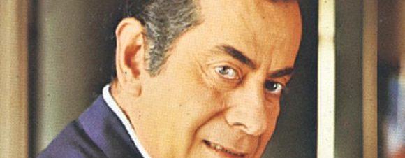 ذكرى فريد الأطرش في قصر الأمير طاز