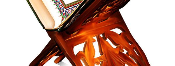 مسابقة الإنشاد والقرآن الكريم في ساقية الصاوي