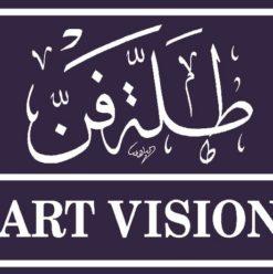 معرض طلة فن بقصر الأمير طاز