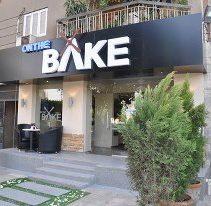أون ذا بيك – On the Bake
