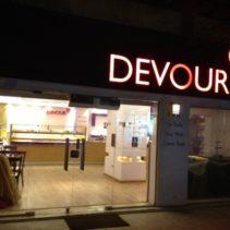 ديفور- Devour