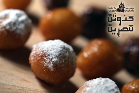 Batates & Zalabya: Oriental Sweets & Treats in Zamalek