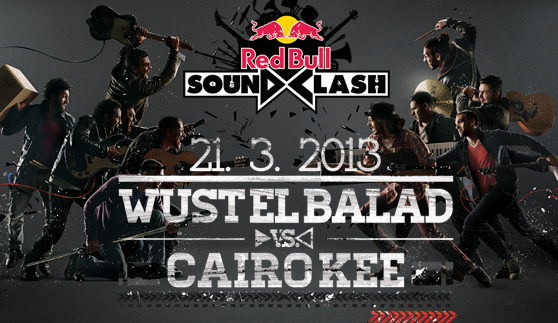Win! Tickets to Red Bull Soundclash: Cairokee vs Wust El Balad!