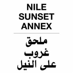 Nile Sunset Annex