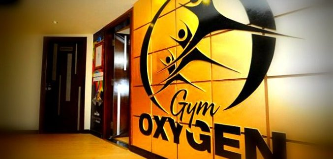 Win! Free One-Month Membership at Oxygen Gym!