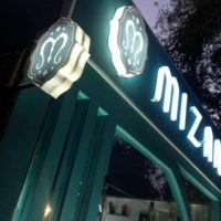 Mizan: Funky Food & Events Hub in Maadi