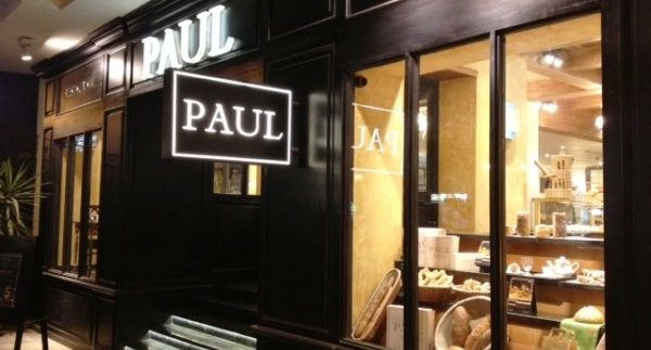 Paul: Cairo's Favourite French Boulangerie Opens its Doors in Mohandiseen