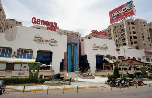 Cairo Guide: Genena Mall in Nasr City