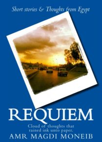 Requiem: Cloud of Thoughts That Rained Ink Unto Paper