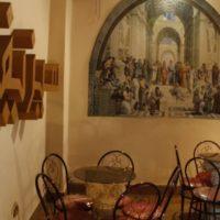 بيت سيزيف للثقافة والفنون: من الأسطورة للواقع