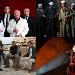 دليل أحداث نهاية الأسبوع: معرض الكتاب ومسرحية تاكسي وفرقة المصريين ومزامير النيل