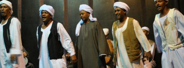 حفل فرقة الكفافة بمسرح الضمة