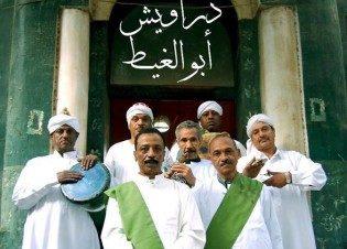 دراويش أبو الغيط في مسرح الضمة