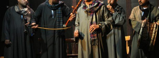 مزامير النيل في مسرح الضمة
