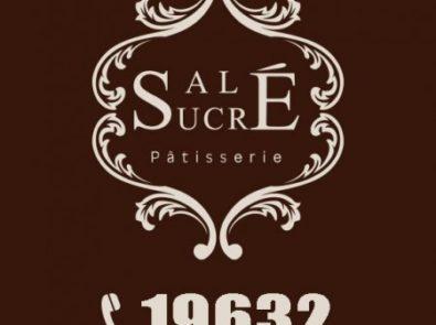 ساليه سوكريه - Salé Sucré