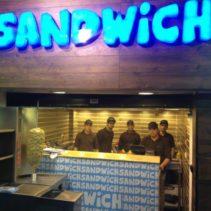 ساندويتش – Sandwitch