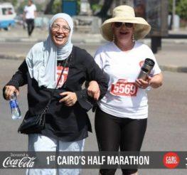 Cairo Runners Half Marathon 2014