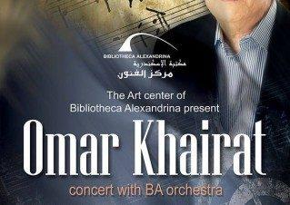 عمر خيرت في مكتبة الإسكندرية