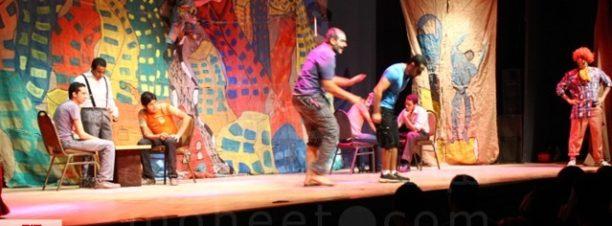 عرض مسرحية يلا زحلقها في ساقية الصاوي