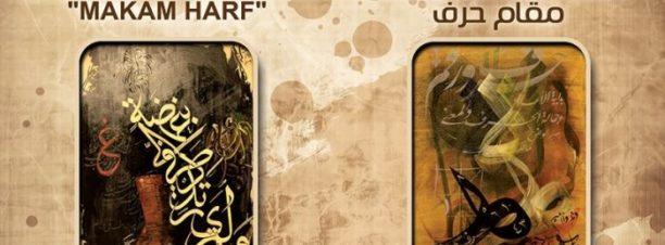 معرض بعنوان مقام حرف في دار الأوبرا المصرية
