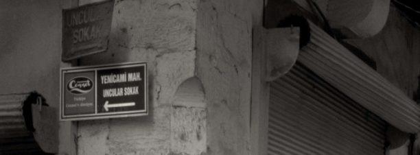 معرض بيت الصور التاريخية النادرة في تاون هاوس جاليري