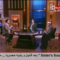 بوضوح: مش مع حد ضد حد على قناة الحياة الحمراء