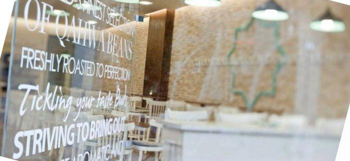 Qahwa: Laid-Back Café at Arkan Mall, 6th of October City