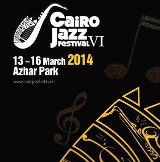 Cairo Jazz Festival 2014: Who, When & Where
