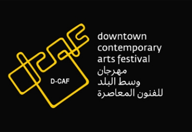 Cairo Guide: Week Two at D-CAF
