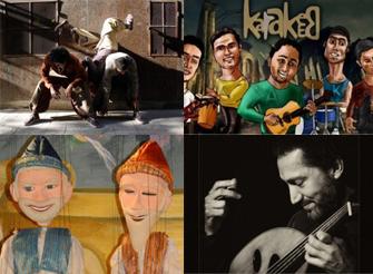 دليل أحداث نهاية الأسبوع: رقص في الشارع و100 كوبيز وموسيقى عربية وسينما فرانكفونية