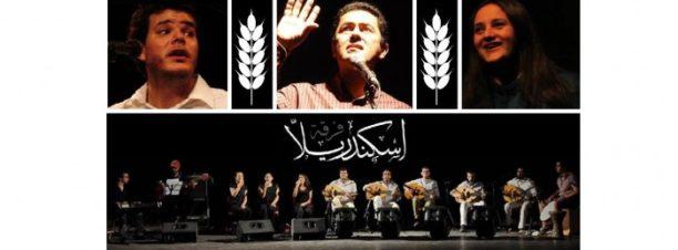 أمسية شعرية غنائية في بيت الرصيف