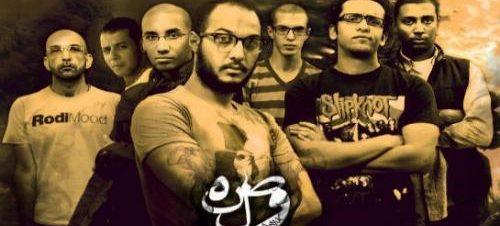 فرقة وصلة في ساقية الصاوي
