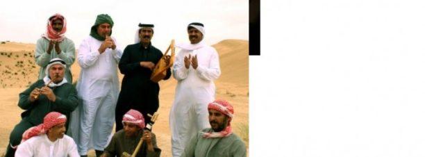فرقة الجركن البدوية على مسرح الضمة