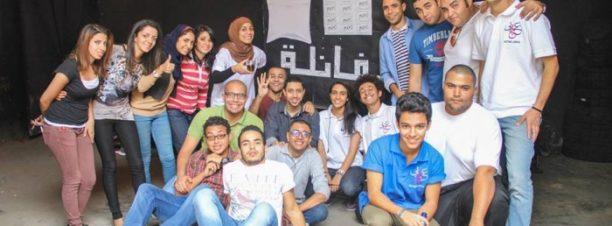عرض مسرحية الفانلة في ساقية الصاوي