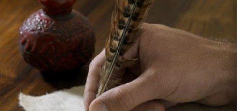 ندوة عن عالم الأدب والأدباء في ساقية الصاوي