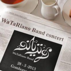 فرقة وتريانو في دار الأوبرا المصرية