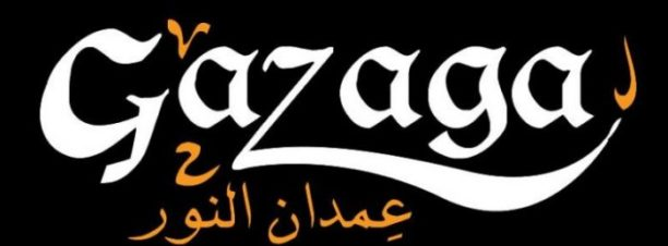 أغنيات مصرية معاصرة في ساقية الصاوي