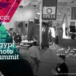 أكبر تجمع للمصورين والمصممين فى مصر بالجامعة الأمريكية
