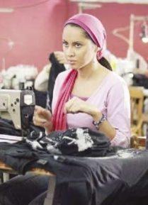فتاة المصنع