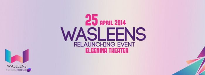 Wasleens: Bridging the Gap Between Egypt's Youth & the Business Sector