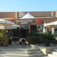 شام شريف: مطعم سوري ضايع وسط المنافسة فى مول العرب