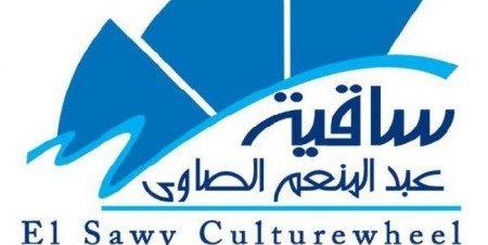 معرض فريق يوم جديد للرسم الجماعي بساقية الصاوي