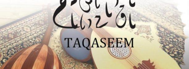 حفل فرقة تقاسيم بساقية الصاوي