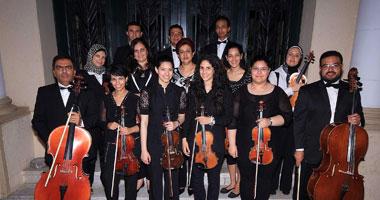 حفل كلثوميات بدار الأوبرا المصرية
