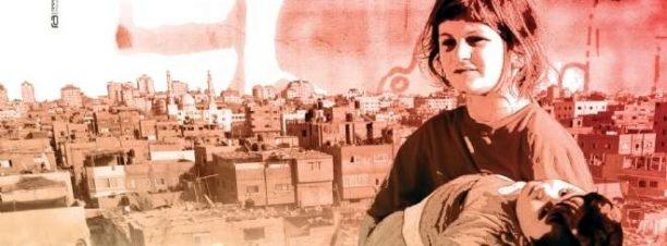 """عرض الفيلم الوثائقي """"صور من غزة"""" بمركز الجزيرة للفنون"""