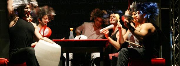 مهرجان الربيع: العرض المسرحي التونسي: غيلان على مسرح الفلكي