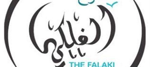 """مهرجان ريد زون: عرضي """"كفر ناحوم"""" و""""نقاط الألم"""" بمسرح الفلكي"""